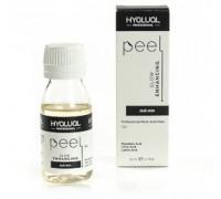 Glow Enhancing Peel