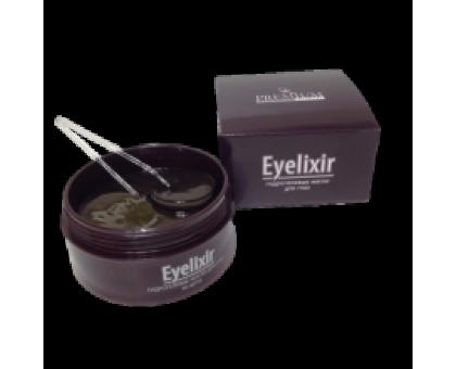 Гидрогелевые маски для глаз Eyelixir, 30 пар