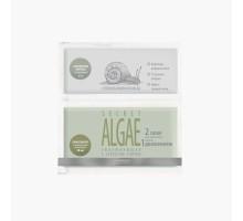 Суперальгинатная маска увлажняющая Secret Algae