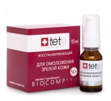 Биокомплекс для восстановления зрелой кожи 50+/Tete