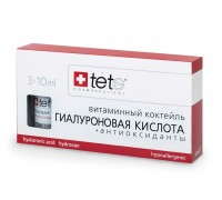 Гиалуроновая кислота + Антиоксиданты / Hyaluronic Acid & Antioxidants/ (Vit.C)/Tete