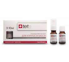 Гиалуроновая кислота + Комплекс для упругости бюста/Tete