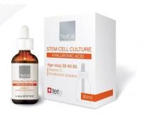 Гидратирующая сыворотка с витамином С, защита от фотостарения