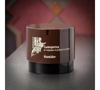 Сыворотка от морщин и дефицита влаги «Humidor»