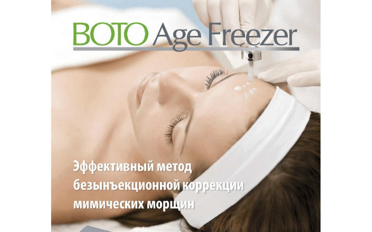 Boto Age Freezer