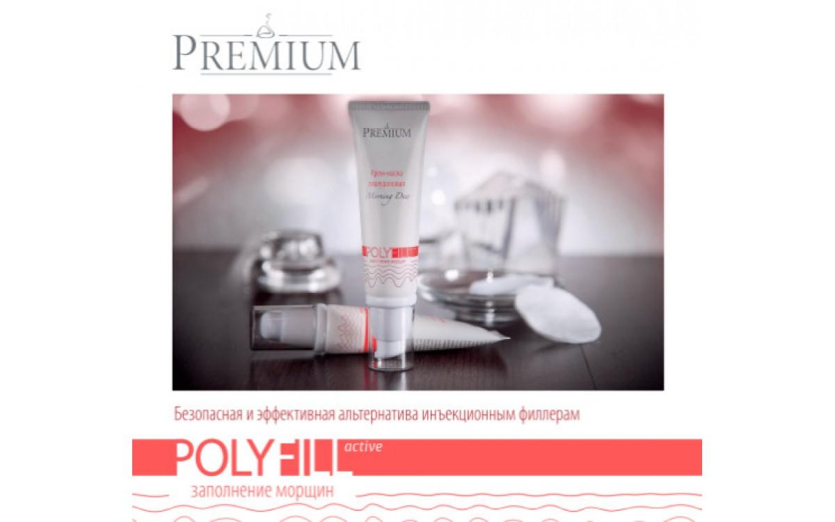 PolyFill заполнение морщин