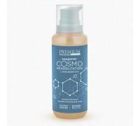 Концентрат с криоэффектом «Cosmo rehabilitation»
